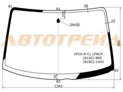 Стекло лобовое в клей без полосы TOYOTA YARIS VERSO/FUNCARGO 99-05 XYG CP10-R-CL LFW/X