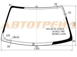 Стекло лобовое в клей без полосы TOYOTA COROLLA 4D/SPRINTER CARIB W 95-02 XYG KE120-CL LFW/X