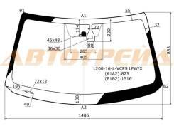 Стекло лобовое в клей MITSUBISHI PAJERO SPORT/L200 16- XYG L20016LVCPSLFWX