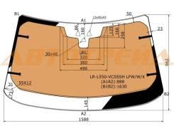 Стекло лобовое с обогревом в клей LAND ROVER DISCOVERY SPORT (L550) 15- LR-L550-VCSSSH LFW/W/X