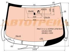 Стекло лобовое с полным обогревом MAZDA 3 SED/5DHBK 11- XYG MAZ-3-11-L-VCPSH LFW/W/X