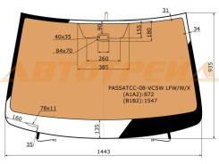 Стекло лобовое с обогревом VW PASSAT CC 08-