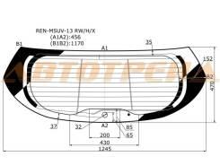 Стело заднее(крышка багажника) с обогревом RENAULT KAPTUR/SAMSUNG QM3 5D 13-