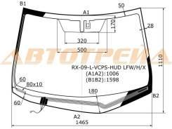 Стекло лобовое с обогревом щеток+проекция в клей LEXUS RX330/RX350 4D UILITY 09- RX-09-L-VCPS-HUD LFW/H/X