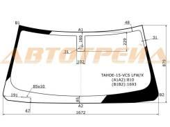 Стекло лобовое в клей CADILLAC ESCALADE/CHEVROLET SUBURBAN/TAHOE/GMC YUKON 15- TAHOE15VCSLFW,X
