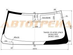 Стекло лобовое+камера в клей CADILLAC ESCALADE/CHEVROLET SUBURBAN/TAHOE/GMC YUKON 15-