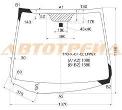 TFO-R-CP-CL LFW/X XYG Стекло лобовое в клей без полосы HONDA FIT 07-
