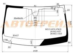 Стекло лобовое в клей MERCEDES BENZ E-CLASS W213 16-