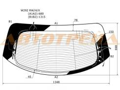 Стекло заднее (крышка багажника) с обогревом MERCEDES BENZ GLE-CLASS 15- GN H A 1348,698