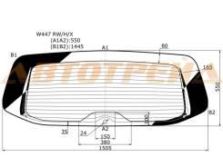 Стекло заднее (крышка багажника) с обогревом MERCEDES BENZ VITO VAN 15- XYG W447RWHX