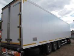 Купава. Продам 2010 полуприцеп РЭФ, 30 000 кг.