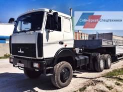 МАЗ 6425Х9-450-051. Новый полноприводный Седельный тягач МАЗ 6425х9-433-000, 14 850 куб. см., 65 000 кг.