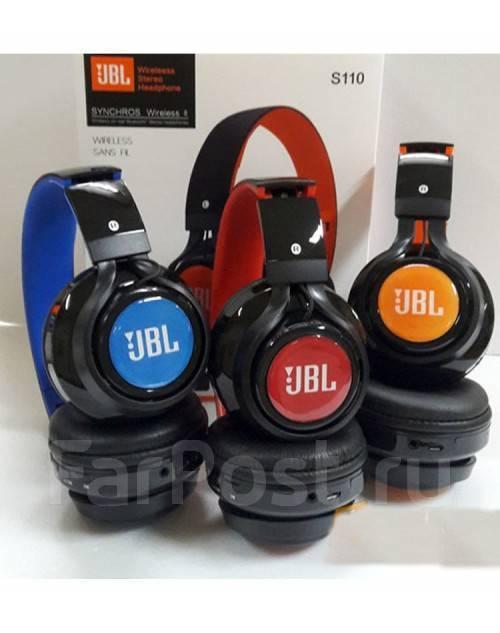 Беспроводные наушники JBL S110 Super Wireless Качество звука во Владивостоке a5d72821112e0