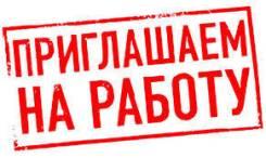 Работа в комсомольск на амуре свежие вакансии работа в рузском районе свежие вакансии срочно водитель