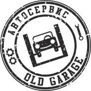 Услуги автосервиса, диагностика и ремонт ходовой части автомобиля, двс