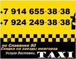 Такси в славянке хасанский район