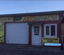 Продам магазин-бокс. 42кв.м., улица Краснознаменная 178б, р-н Центр