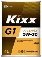 Kixx GS Oil. Вязкость 0W20, синтетическое