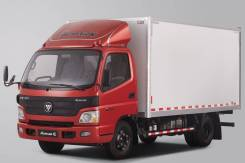 Foton BJ1039. Изотермический фургон , 2 780 куб. см., 1 185 кг.