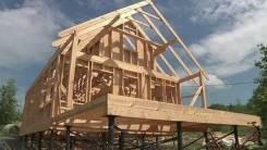 Строительство каркасных домов в Хабаровске