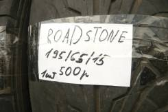 Roadstone N1000. Летние, износ: 50%, 1 шт