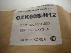 Датчик кислородный. Kia Magentis Kia K5 Kia K7 Kia Optima Hyundai Sonata, YF Hyundai Azera Hyundai Grandeur, HG Двигатель G4HG