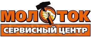 Приемщик. ООО Интертулс-ДВ. Улица Борисенко 34