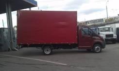 ГАЗ Газель Next. Газель некст удлиненный евро фургон 4-5-6и 6-60 метра без пробега, 2 700 куб. см., 1 500 кг.