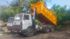 МАЗ 5516. Самосвал , 14 600 куб. см., 20 200 кг.