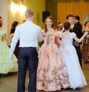 Исторические танцы. Балы