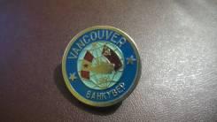 Знак. Значок. ВМФ. Визит. Владивосток - Ванкувер. СССР Канада. 1991 г