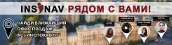 """ОСАГО/КАСКО для грузовой/спецтехники, коммерческого транспорта, """"В""""кат"""