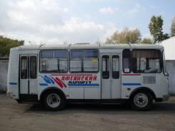ПАЗ 320540. Продам автобус с работой на маршруте, 42 места, С маршрутом, работой