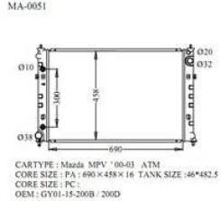 Радиатор охлаждения двигателя. Mazda MPV, LW3W, LWFW, LWEW, LW5W. Под заказ