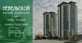 5-комнатная, улица Невельского 1а стр. 1. 64, 71 микрорайоны, застройщик, 133 кв.м.