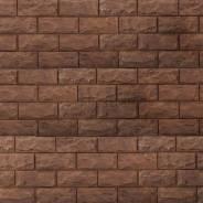 Цокольный сайдинг (фагот Можайский) Альта-Профиль 1160х450х20мм