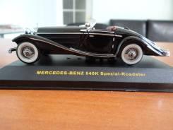 Модель Mercedes-Benz Mercedes-Benz 540K 1938