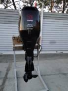 Suzuki. 70,00л.с., 4-тактный, бензиновый, нога L (508 мм), Год: 2001 год