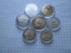 РФ . 300 лет Российскому флоту . 1996 г . 6 монет и жетон . копия . .