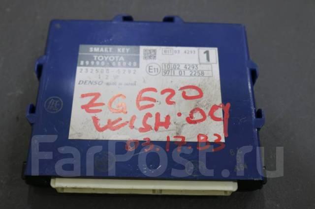 Блок управления дверями TOYOTA WISH ZGE20 2ZR 2009
