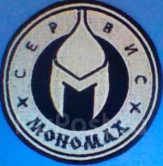 "Контролер торгового зала. ОА ""МОНОМАХ-СЕРВИС"". Улица Светланская 106 , ТЦ""Авангард"""