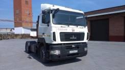 МАЗ 5440. Продам B5-8420, 6 650 куб. см., 30 000 кг.