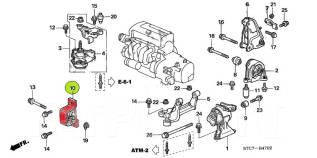 Подушка двигателя. Honda: CR-V, Element, Edix, Stream, Civic Двигатели: K20A, K20A4, K20A5, K24A, K24A1, D17A2, K20A1, K20B, D14Z6, D15Y3, D16V1, D16W...