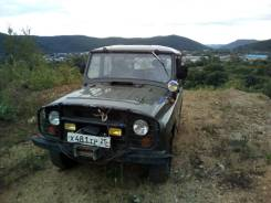 УАЗ 469. механика, 4wd, 2.5 (75 л.с.), бензин
