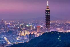 Визы в Тайвань