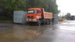 Dongfeng DFL3251A. Продается самосвал Дунфэн DFL 3251 AXA, 8 900 куб. см., 18 350 кг.
