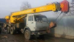 Ивановец КС-45717-1. Автокран Галичанин кс-55713 25 тонн 2003 года, 25 000 кг., 22 м.