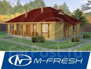M-fresh Abra-Cadabra! -зеркальный (Хоп! И уютной одноэтажный дом готов). 100-200 кв. м., 1 этаж, 5 комнат, бетон