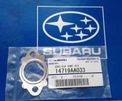 Прокладка клапана egr. Subaru Forester, SH9, SH5 Subaru Legacy, BHE, BLE, BPH, BP5, BEE, BL9, BM9, BP9, BL5, BR9, BPE, BRF Subaru Impreza, GRF, GVF, G...