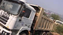 Shaanxi Shacman. Продам Самосвал Шанкси-3000, 9 900 куб. см., 25 000 кг.